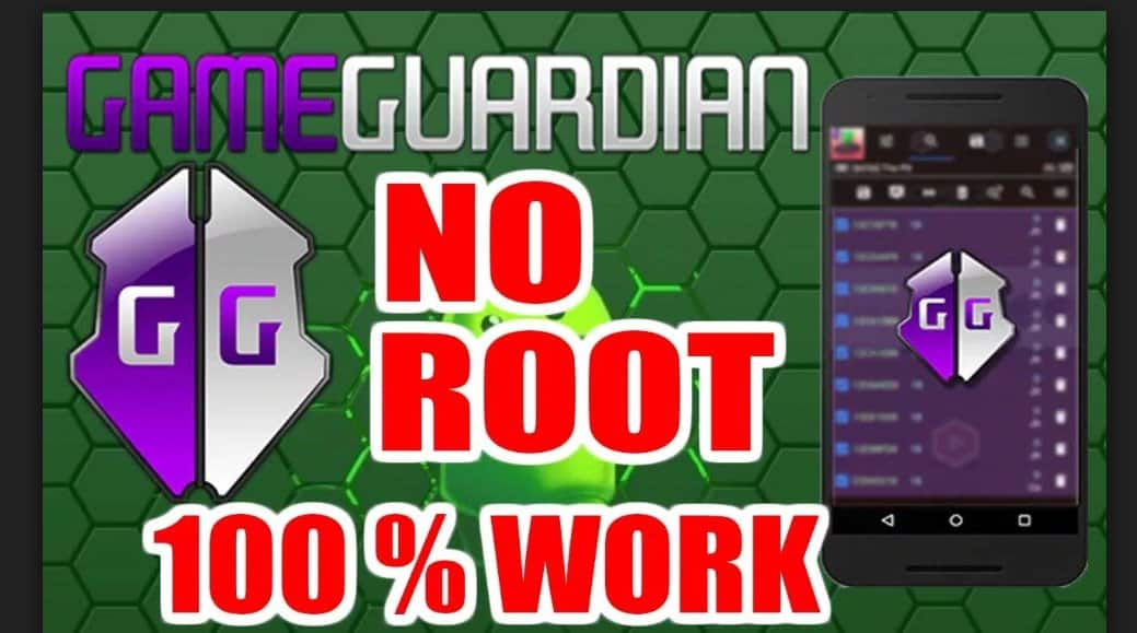 gam guardian no root